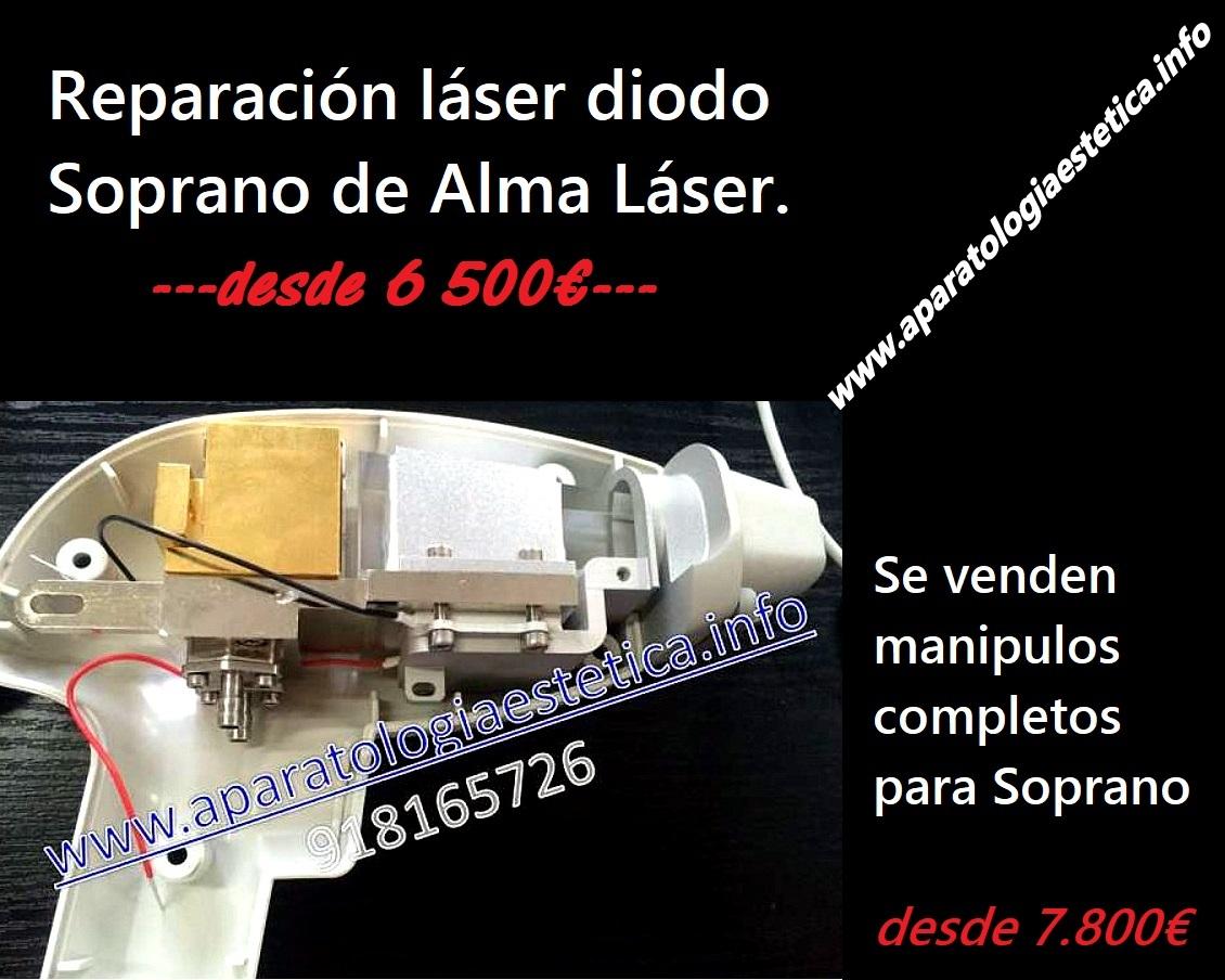 reparar láser Soprano Alma Láser